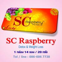 ร้านSC Raspberry