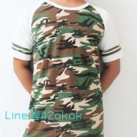 เสื้อยืดลายทหารแต่งแบบ
