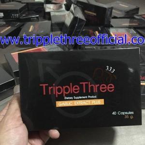 Tipple Three 5 กล่อง กล่องละ 1,400 บาท