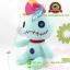 ตุ๊กตา Scrump Standard 8 นิ้ว [Disney Stitch] thumbnail 2