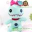 ตุ๊กตา Scrump Standard 10 นิ้ว [Disney Stitch] thumbnail 1
