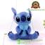 ตุ๊กตา Stitch Standard 6 นิ้ว [Disney Stitch] thumbnail 1