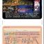 PVC 0.76 VIP Card พื้นผิวด้านในตัว thumbnail 1