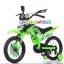 จักรยานวิบาก Motocross 16 นิ้ว thumbnail 1