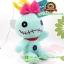 ตุ๊กตา Scrump Standard 6 นิ้ว [Disney Stitch] thumbnail 3