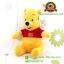 ตุ๊กตาพูห์ Pooh Standard 10 นิ้ว [Disney] thumbnail 2
