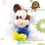 ตุ๊กตามิกกี้เมาส์ เบบี้ ชุดเอี๊ยม TC 11 นิ้ว [Disney] thumbnail 3