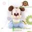 ตุ๊กตาเบบี้มิกกี้เมาส์ 10 นิ้ว ผ้า 1C [Disney] thumbnail 1