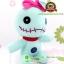 ตุ๊กตา Scrump Standard 10 นิ้ว [Disney Stitch] thumbnail 2