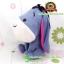 ตุ๊กตาคิวตี้ อียอร์ Cutie EeYore 15 นิ้ว [Disney] thumbnail 2