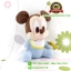 ตุ๊กตาเบบี้มิกกี้เมาส์ 10 นิ้ว ผ้า 1C [Disney] thumbnail 3