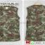 เสื้อแขนกุดลายทหาร พรางดิจิตอลtkเขียว thumbnail 2
