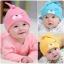 Baby Touch หมวกผ้านิ่ม หมีผูกจุก (Hat - FK) thumbnail 2