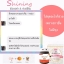 คอลลาเจน สูตร2 (Shining 360 aura&firm) thumbnail 23