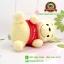 ตุ๊กตา หมีพูห์ Baby Pooh ตัวอ้วน 8 นิ้ว [Disney] thumbnail 5