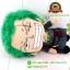 ตุ๊กตาโซโล Roronoa Zoro [DEX] [S] thumbnail 5