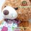 ตุ๊กตา หมีขนกุหลาบ สีน้ำตาล 35 นิ้ว [Big Gift] thumbnail 4