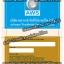บัตรพีวีซี สมาชิก บางส่วนที่ทำแล้ว thumbnail 8