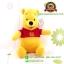 ตุ๊กตาพูห์ Pooh Standard 10 นิ้ว [Disney] thumbnail 1