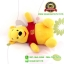 ตุ๊กตาพูห์ Pooh Standard 10 นิ้ว [Disney] thumbnail 6