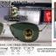 RayBan Caravan RB3362 001 (59mm) thumbnail 2