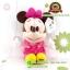 ตุ๊กตามินนี่เมาส์ เบบี้ ชุดเอี๊ยม TC 11 นิ้ว [Disney] thumbnail 1