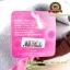 ตุ๊กตาคิวตี้ อียอร์ Cutie EeYore 15 นิ้ว [Disney] thumbnail 5
