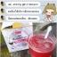 คอลลาเจน สูตร2 (Shining 360 aura&firm) thumbnail 29