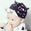 Baby Touch หมวกเด็ก แก็ปแมว หูแหลม (Hat - BA) thumbnail 6