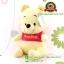 ตุ๊กตา หมีพูห์ Baby Pooh 10 นิ้ว thumbnail 2
