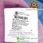 ตุ๊กตา Stitch Standard 20 นิ้ว [Disney Stitch] / 690.- thumbnail 3