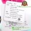 ตุ๊กตา Scrump Standard 6 นิ้ว [Disney Stitch] thumbnail 5