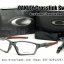 OAKLEY CROSSLINK SWEEP 55mm (GRAY SMOKE / CARDINAL) thumbnail 1