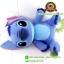ตุ๊กตา Stitch Standard 12 นิ้ว [Disney Stitch] thumbnail 6