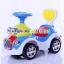รถขาไถ มินเนี่ยน Minion thumbnail 1