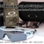 Oakley Radarlock Path : GP75 Limited Matte Blue Ice / Black Iridium + Clear Lens thumbnail 2