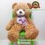 ตุ๊กตา หมีขนกุหลาบ สีน้ำตาล 35 นิ้ว [Big Gift] thumbnail 1