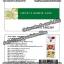 บัตรพีวีซี สมาชิก บางส่วนที่ทำแล้ว thumbnail 10
