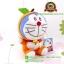 ตุ๊กตา โดเรม่อน ชุดส้ม 7 นิ้ว [Fujiko Pro] thumbnail 3