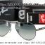 RayBan Avaitor Carbon RB8307 029/71 - Grey Gradient Lens thumbnail 2