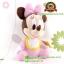 ตุ๊กตาเบบี้มินนี่เมาส์ 10 นิ้ว ผ้า 1C [Disney] thumbnail 3