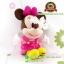 ตุ๊กตามินนี่เมาส์ เบบี้ ชุดเอี๊ยม TC 11 นิ้ว [Disney] thumbnail 3