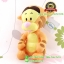 ตุ๊กตา ทิกเกอร์ Baby Tigger 10 นิ้ว thumbnail 2