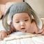 Baby Touch หมวกผ้านิ่ม กระต่ายน้อยหูยาว (Hat - FN) thumbnail 2