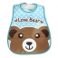 Baby Touch ผ้ากันเปื้อนเด็ก กันน้ำ (Bibs - BW) thumbnail 10