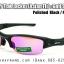Oakley Flak Jacket (Asian fit) : Polished Black / Prizm Golf lens thumbnail 2