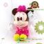 ตุ๊กตามินนี่เมาส์ เบบี้ ชุดเอี๊ยม TC 11 นิ้ว [Disney] thumbnail 2