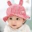 Baby Touch หมวกปีกรอบ ลายสก็อต มีหู (Hat - DE) thumbnail 4
