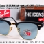 RayBan ClubMaster RB3016 901S3R (51mm) thumbnail 1