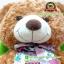 ตุ๊กตา หมีขนกุหลาบ สีน้ำตาล 35 นิ้ว [Big Gift] thumbnail 3
